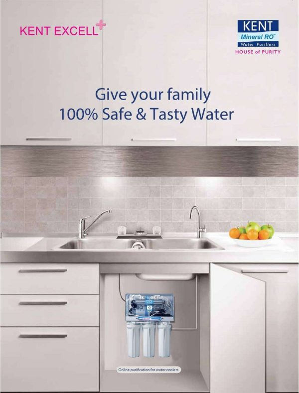 kent excel plus under sink catalog